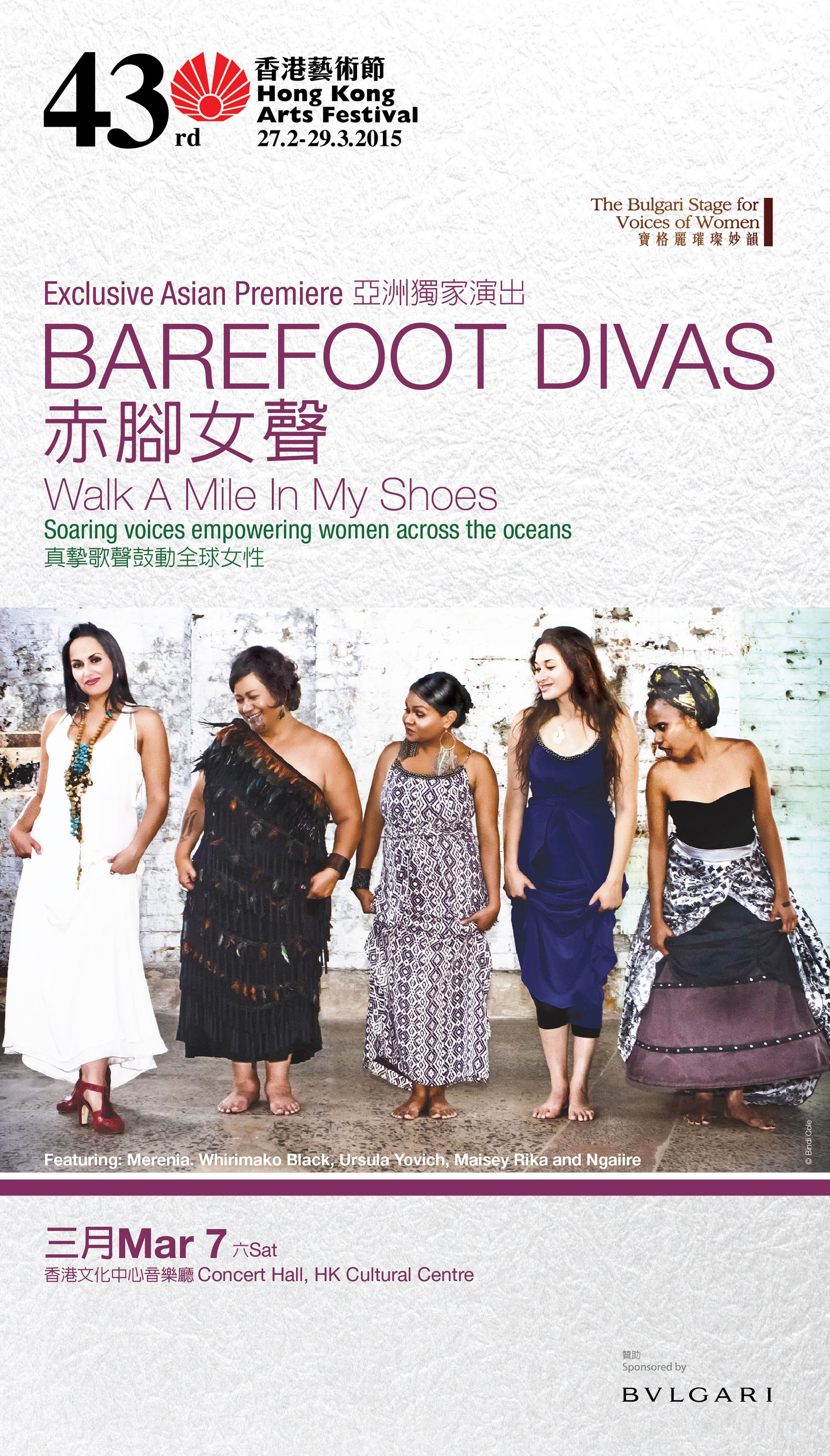 LF_BarefootDivas_FA